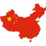 Keynote 2017 Ningbo Forum in China